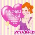日本LoveBath去黑头指套E6318 肌膚細嫩 光滑潔淨