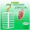 日本新款~创意鱼骨头式领带~丝巾挂~架/挂钩可旋转