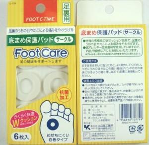 预防鸡眼护垫足掌垫(6片装)