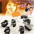 日本流行隐行眼镜夹
