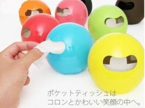 日式小精灵纸巾筒(黄色)