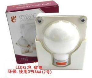 创意LED节能浪漫小夜灯(环保)