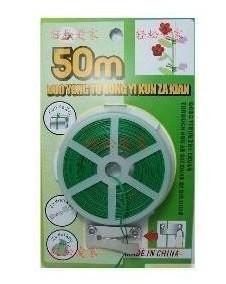 50M金属扎绳(带剪刀)