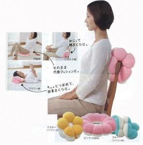日本超人气MR.甜甜圈坐墊靠枕