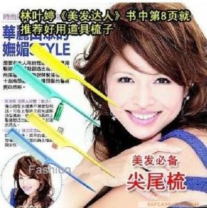 林叶婷推荐美发必备工具尖尾梳