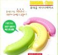 康熙来了 蔡康永~吴尊最喜欢的-日本热销产品外出带香蕉盒
