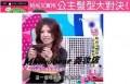 美发达人林叶婷推荐 公主头蓬松增高贴