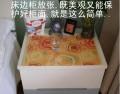 天然竹质印花30*40竹餐垫