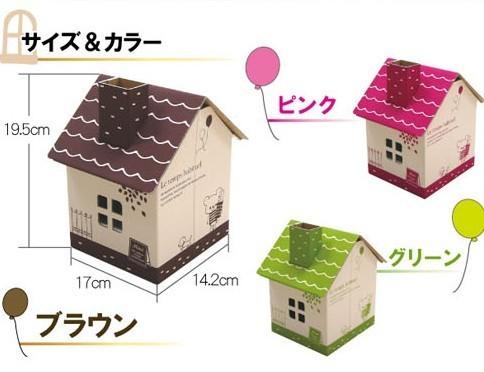 日韩流行卡哇伊小房子纸巾抽   趣味纸抽 马来