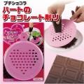 日式巧克力沙拉捻磨器(爱心)