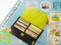 日本COGIT多功能卡片包(40枚)