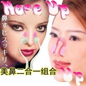 美鼻二合一组合套装