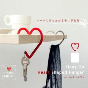 爱心环保漆优质铁钥匙挂钩
