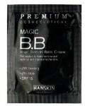 韩国HANSKIN经典黑管BB霜小样