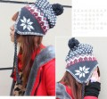 韩版俏皮毛线护耳飞机帽