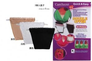 欧美TV热销便利实用蕾丝优质棉裹胸/打底夹式抹胸(3色入)