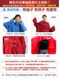 ㊣新款好品质5代懒人保温毯衣
