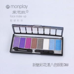 Monplay八色眼影