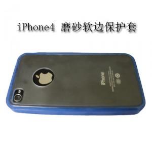 iphone4/4s磨砂软边保护套