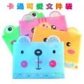 韩版卡通动物文件袋/资料袋