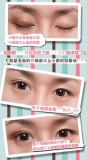 日版肤色双眼皮贴(72回)