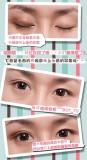 日版粗肤色双眼皮贴(72回)