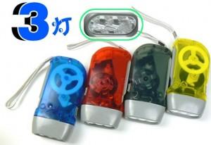 透明LED三灯环保迷你手电筒