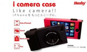 i phone 相机外壳(送挂绳)