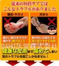 女人我最大日本达贺SCRATCH魔法去角质棒