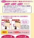 女人我最大推荐日本DAHOO大眼美女双眼皮定型夹