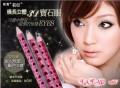 女人我最大宝石眼3D防水星紗眼线笔