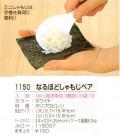 日本不粘饭抗菌饭勺