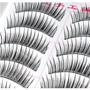 台湾超自然纯手工透明梗假睫毛10对(A10)