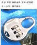 旅游野营行李组合密码锁+军刀