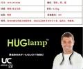 TV推荐HUGLAMP读书抱抱灯