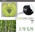 竹碳卡通U型保健护颈枕(大人,小孩,宝宝都能用)