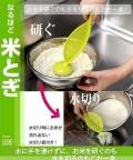 新款多功能洗米淘米器