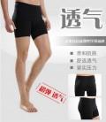 出口日本男士美体塑身裤