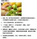 创意水果喷汁器(2个装)