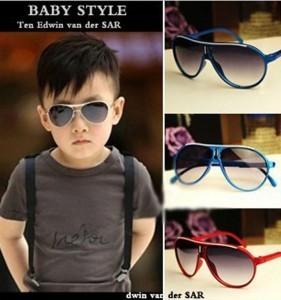 男/女童 防紫外线太阳眼镜