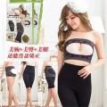 出口日本收腹提臀裤+盆骨矫正美胸美体衣