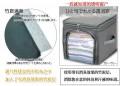 竹炭可透视衣物/棉被/杂货29L收纳箱